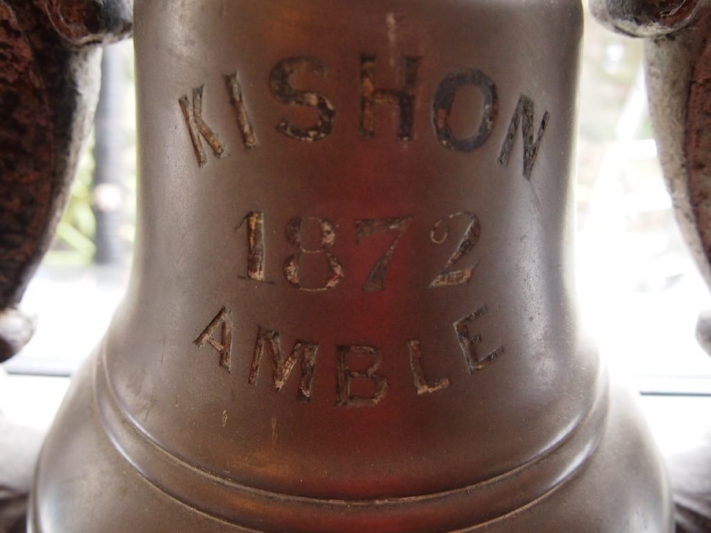 Inscription on Kishon Bell